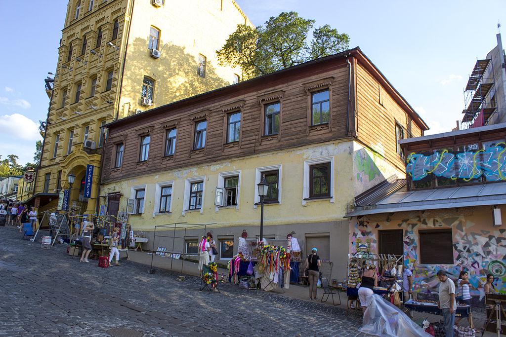 Andriivskyi_Descent,_Kiev