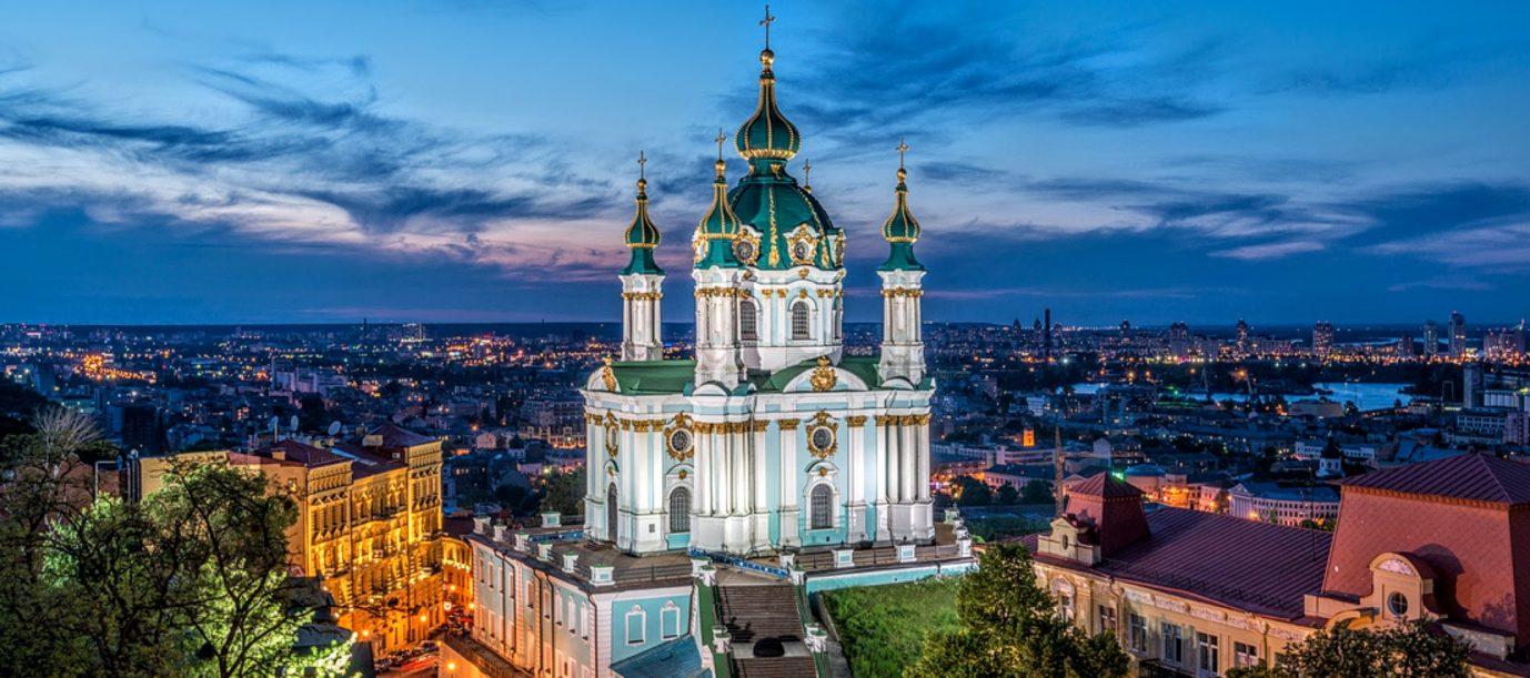 Kyiv tours