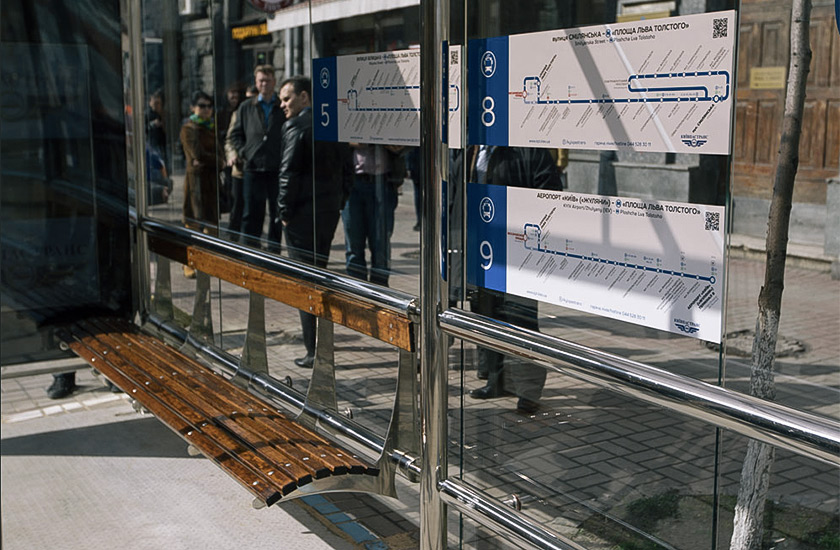 Kiev bus stop with a free wi-fi spot, USB-charging plug and a time-table